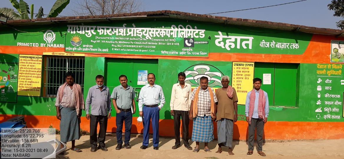 Madhopur farmers producer company limited